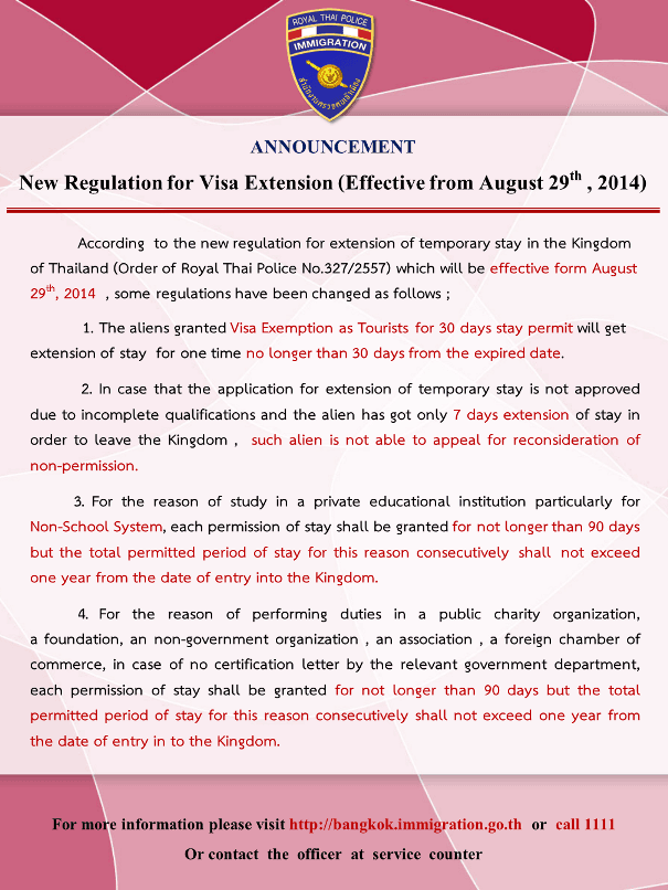 NewRegulation_en